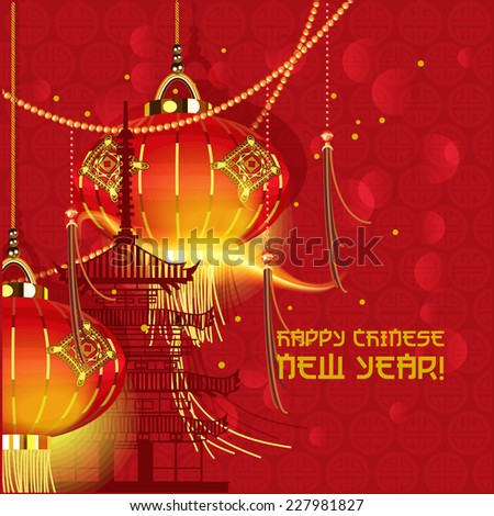 Chinese new year. Oriental traditional lanterns. Asian background. Greeting card celebration. Lantern Festival - stock vector