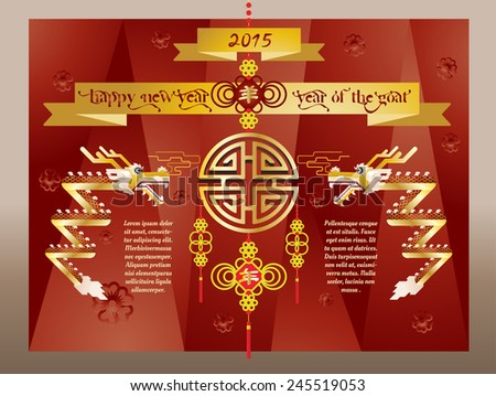 "Chinese New Year poster and greeting card, Chinese hanging ""Yang Nian"" Translation : Zodiac year of the Goat - stock vector"