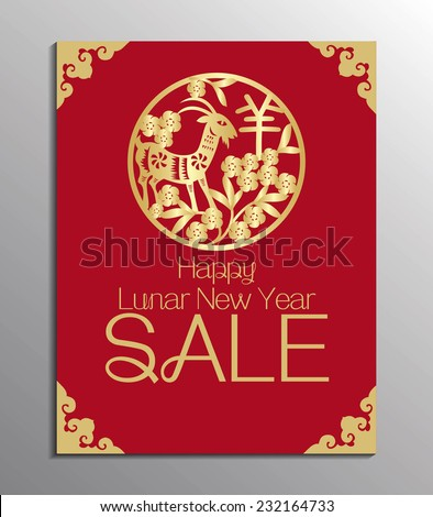 Chinese New Year sale design template - stock vector