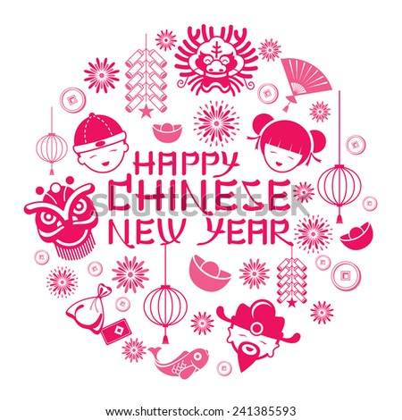Chinese New Year Text with Icons - stock vector