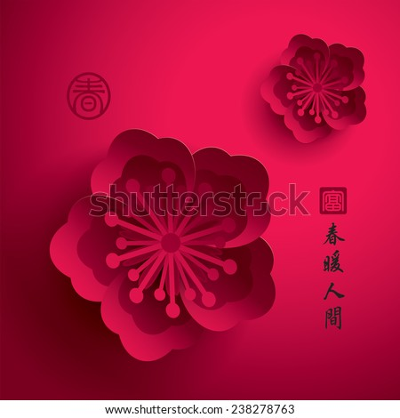 Chinese New Year. Vector Paper Graphic of Plum Blossom. Translation of Stamp : Wealth, Spring. Translation of Calligraphy: Spring spread the happiness. - stock vector