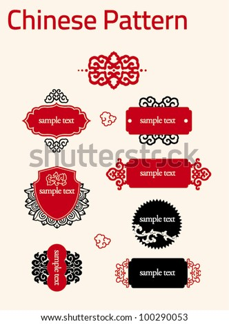 chinese pattern (label and tag) - stock vector