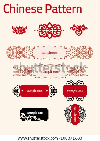 chinese pattern 21 (label and tag) - stock vector