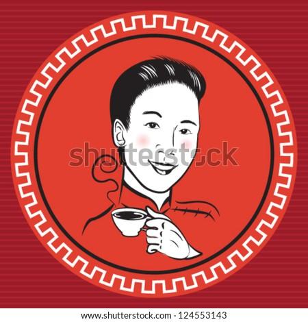 Chinese Retro Person - stock vector