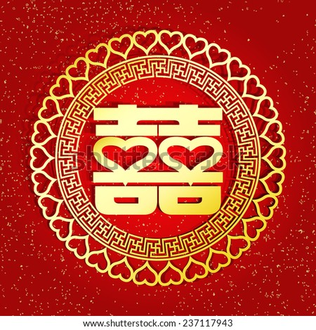 Chinese symbol of double happiness and happy marriage with traditional chinese paper cut arts design  - stock vector