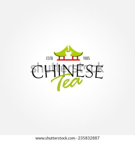 Chinese Tea logo Symbol Icon for Tea shop, cafe, Tea house, restaurant - stock vector