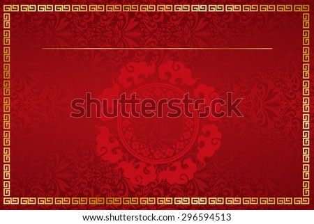Chinese template Vector - stock vector