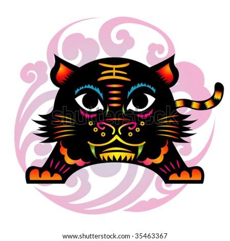 Chinese Tiger Cartoon - stock vector
