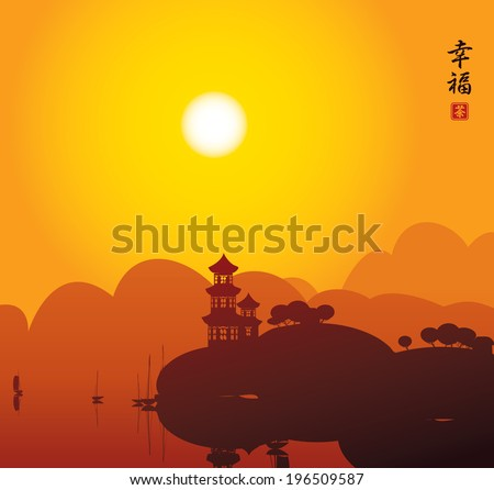 Chinese village on the lake with pagoda and sun. Character happiness - stock vector