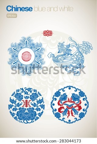 Chinese Vintage Pattern Set With Dragon, Water and Longevity Character - stock vector
