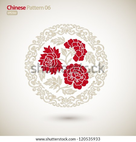 chinese vintage pattern with red peonies and Chinese character - stock vector