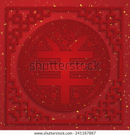 Chinese year of Goat made by traditional Chinese paper cut arts / Goat year Chinese zodiac symbol / Translation Goat  - stock vector