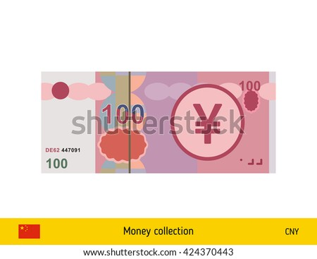 Chinese yuan. Chinese yuan banknote - stock vector