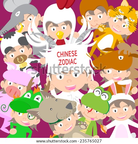 Chinese zodiac animal kid doll, year of goat vector illustration - stock vector