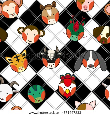 Chinese Zodiac Black White Chess Board Background Vector Illustration - stock vector