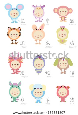Chinese Zodiac Complete Set - stock vector