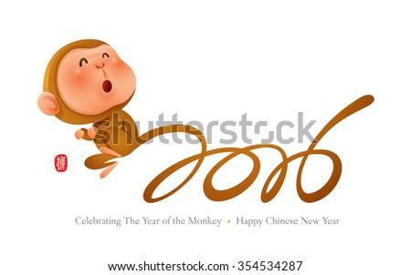 Chinese Zodiac - Monkey. Chinese New Year 2016. Translation of Stamp: Monkey.  - stock vector