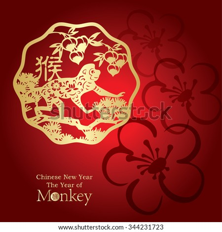 Chinese zodiac: monkey .Translation of small text: 2016 year of the monkey / Chinese wording translation: monkey / 2016 Lunar New Year greeting card design - stock vector