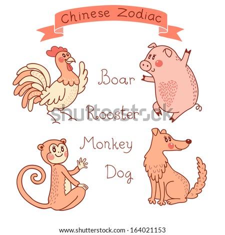 Chinese Zodiac. Vector illustration. - stock vector