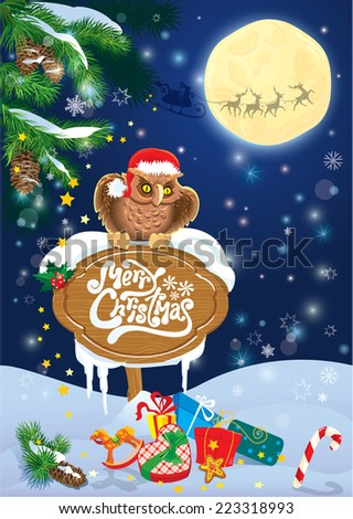 Christmas and New Year card with flying reindeers on sky background with owl, wooden frame, fir tree branches and presents.  - stock vector