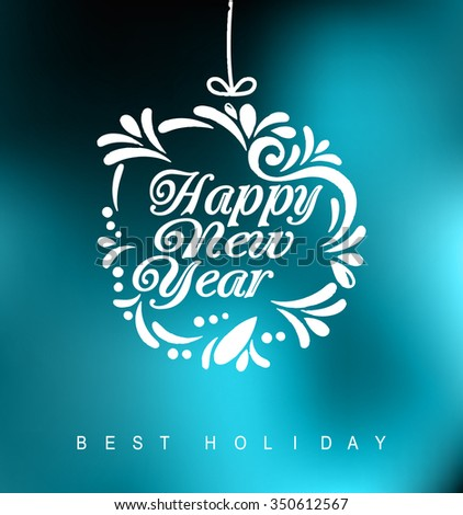 Christmas and New Year greeting card. Vector illustration.Wallpaper. - stock vector