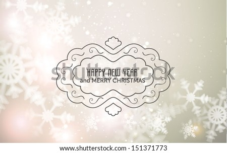 Christmas and new year horizontal banner.Vector illustration - stock vector