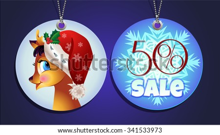 Christmas banner with a sellout - stock vector