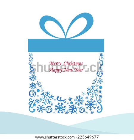 Christmas box gift.Watercolor painting of gift with a bow vector,icon. - stock vector