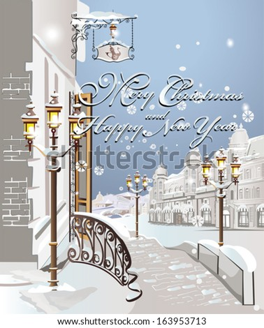 Christmas card, Winter on the streets of the old city - stock vector