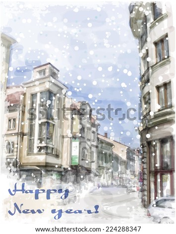 Christmas card  with illustration of city street.  Watercolor style. - stock vector