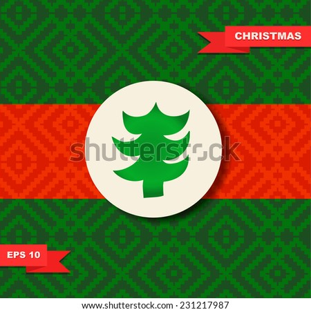 Christmas design. Holiday border with decorative xmas tree, fur-tree on seamless background. Christmas symbol. Xmas card template. New Year cartoon design - stock vector