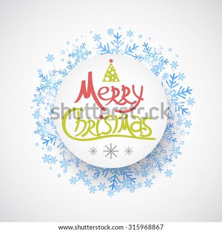 Christmas greeting card. Holiday vector illustration - stock vector