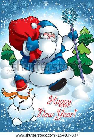 Christmas greeting card with Santa Claus - stock vector