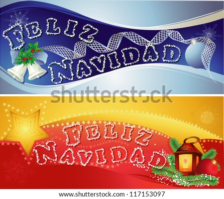 Christmas horizontal banners with  Merry Christmas in Spanish. - stock vector