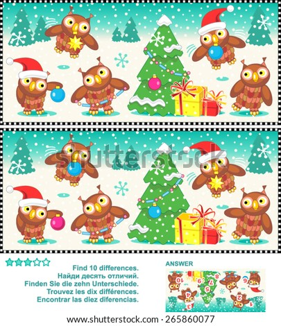 Christmas or New Year visual puzzle: Find the ten differences between the two pictures  - owls trimming the christmas tree (plus same task text in Russian, German, French, Spanish). Answer included.  - stock vector