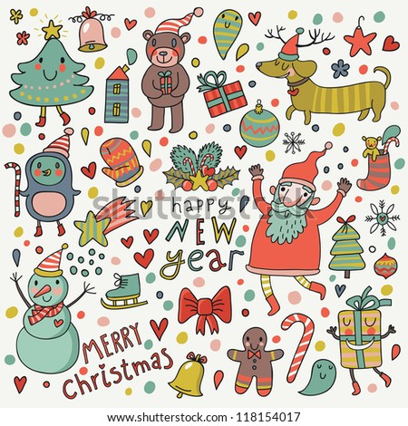 Christmas seamless pattern. Cute cartoon vector background with snowman, Santa, bear, dog and others - stock vector