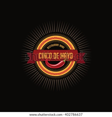 Cinco De Mayo round badge. Burst icon circular design for Cinco de Mayo with jalapeno pepper. Copy space in festive Cinco de Mayo design. EPS 10 vector royalty free stock illustration - stock vector