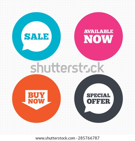 Circle buttons. Sale icons. Special offer speech bubbles symbols. Buy now arrow shopping signs. Available now. Seamless squares texture. Vector - stock vector