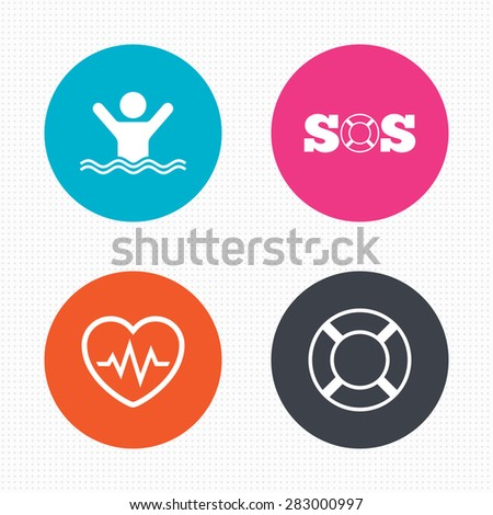 Circle buttons. SOS lifebuoy icon. Heartbeat cardiogram symbol. Swimming sign. Man drowns. Seamless squares texture. Vector - stock vector