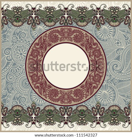 circle christmas vintage template - stock vector