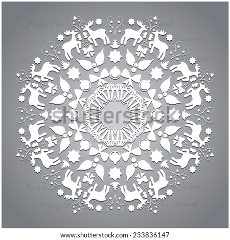 Circle ornament, round ornamental geometric pattern, christmas snowflake decoration vector - stock vector