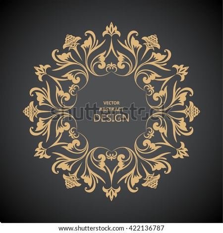 Circular baroque pattern. Round floral ornament. Vintage frame. Greeting card. Wedding invitation. Retro style. Vector logo template, labels and badges - stock vector