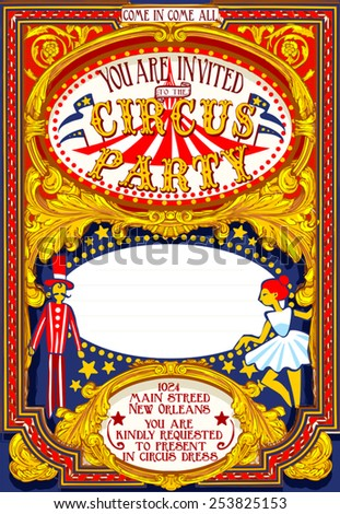 Circus Party Invitation Ticket for Carnival Event. Circus Show Frame for Playbill or Poster. Carnival Party Insight Vector Illustration. - stock vector