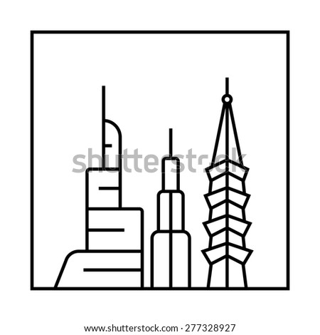 Cityscape icon. Urban vector city skyline and buildings - stock vector