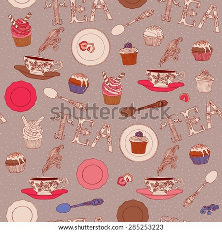 Classical tea time ritual, teacups and cupcakes. Wrap paper seamless pattern vector illustration - stock vector