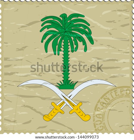 Coat of arms of  Saudi Arabia  on the old postage stamp - stock vector