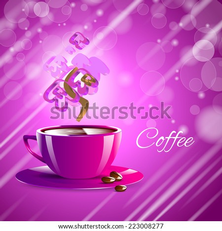 coffee on a black table showing break or breakfast in office - stock vector