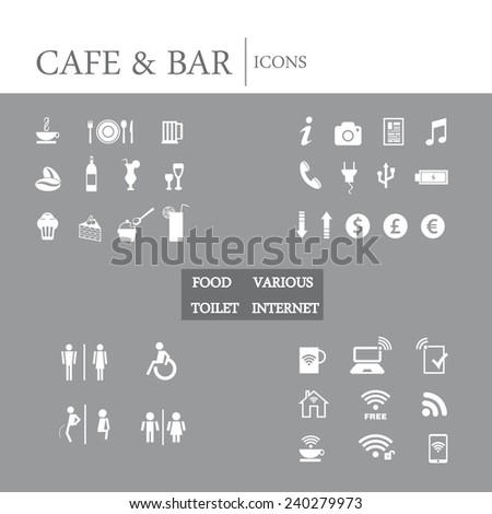 Coffee shop icons, basic vector. White icons - stock vector