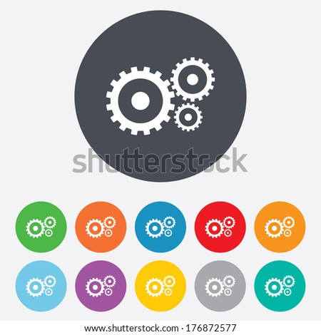 Cog settings sign icon. Cogwheel gear mechanism symbol. Round colourful 11 buttons. Vector - stock vector