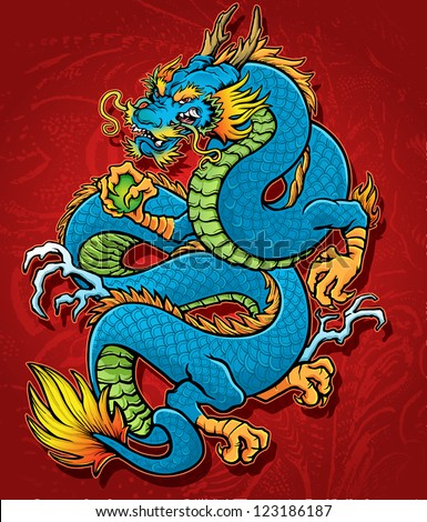 Coiled Chinese Dragon - stock vector